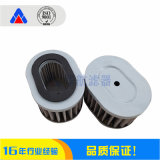 日立空氣過濾器 橢圓小空氣濾芯 空壓機空濾芯