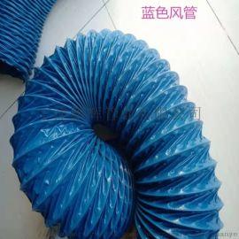 新产品加密钢丝排烟管加厚尼龙布料风管