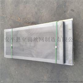 供应冲孔板不锈钢冲孔网  浙江圆孔不锈钢冲孔网