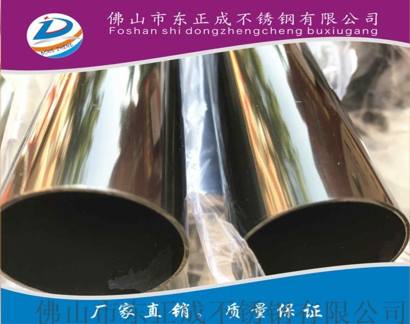 不锈钢镀色管,不锈钢黑钛金管,钛金不锈钢管