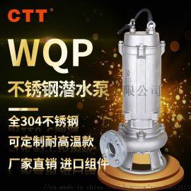 全不锈钢耐腐蚀排污泵 浙江台州排污泵