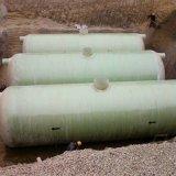 專用化糞池報價 三格式化糞池 玻璃鋼小型化糞池