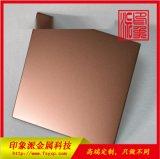 304不鏽鋼噴砂玫瑰金防指紋裝飾板廠家供應