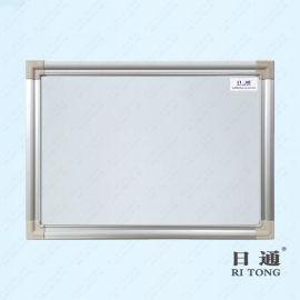 广东学校用教学白板多媒体白板日通生产厂家定做