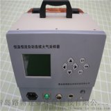 路博 LB-2400智慧加熱恆流大氣採樣器