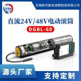 根据客户需求定制φ60mm直流电动滚筒耐高温多款动力辊筒现货厂家