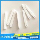 5.0MM PP板加工 PP板加工件成型 厂家批量CNC加工