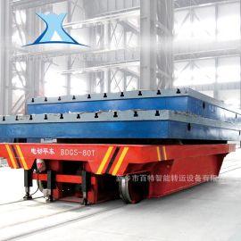 電動平板車電動四輪貨車 定制電動搬運車 物流中轉車 平板車廠家