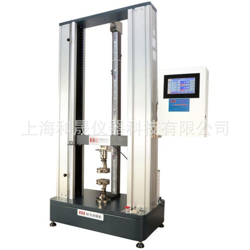 軟質橡膠拉伸強度試驗機,橡膠拉伸抗拉強度試驗機