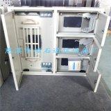郑州三网合一光纤箱(光缆设备)供应商
