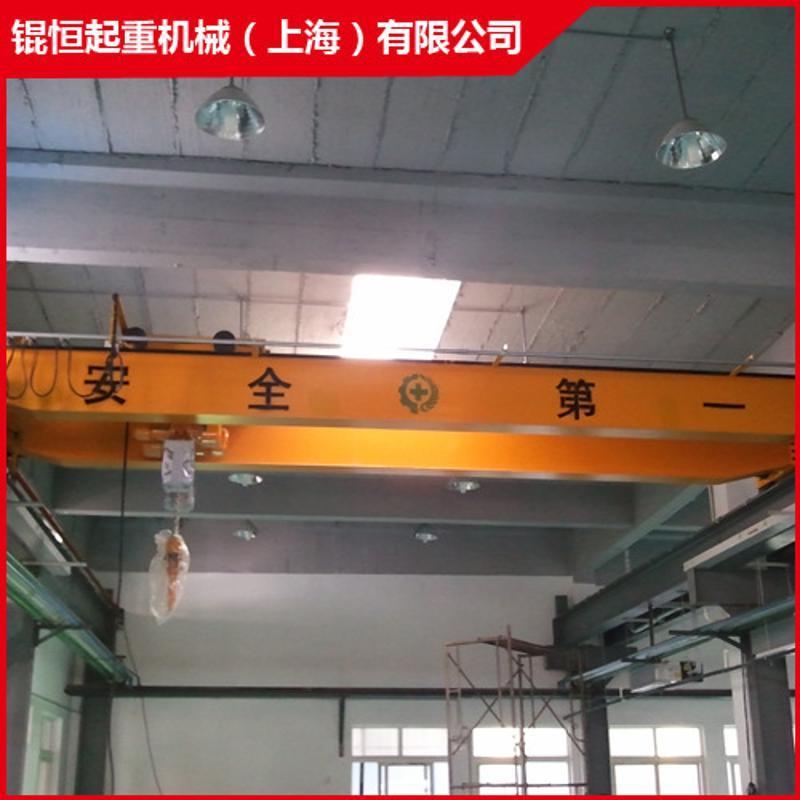 欧式双梁行车吊车起重机 葫芦双梁桥式起重机 上海起重机厂价格