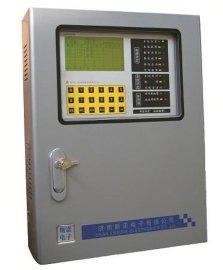可燃气体报警器(SNK8000)