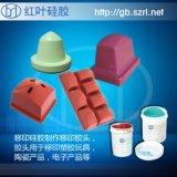 陶瓷移印專用的移印矽膠,不冒油移印矽膠