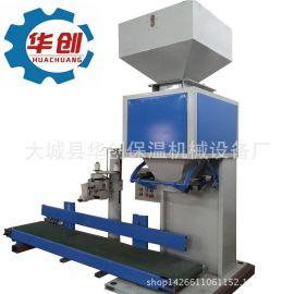 大城定量包装机生产厂家 半自动定量包装秤报价   称重灌装设备