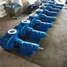 供应UHB 耐腐耐磨砂浆泵