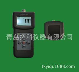 双功能水分测定仪MS360   皮革测水仪