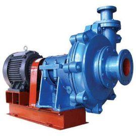 300ZGB-760 卧式渣浆泵高扬程耐腐蚀渣浆泵