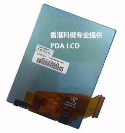 统宝液晶屏手机屏(TD025STEB2)