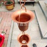 铜雨水链日式 寺庙庭院公园雨链 铜排水链雨铃厂家定制