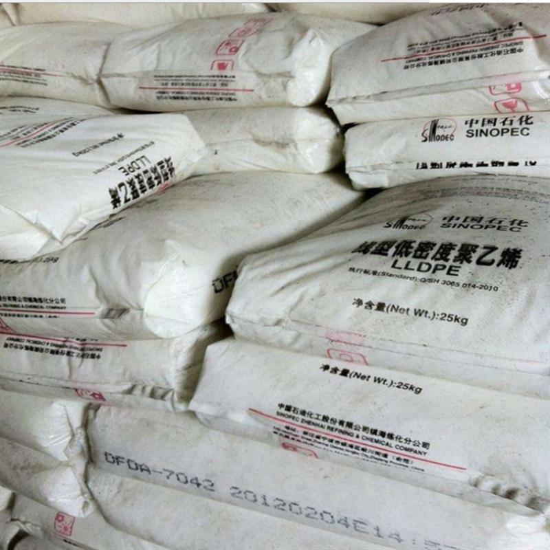 现货茂名石化 LLDPE DFDA-7047 吹塑级 薄膜级 食品级