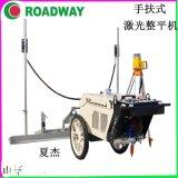 ROADWAY鐳射整平機混凝土整平機混凝土鐳射整平機廠家供應鐳射掃描混凝土整平機RWJP21錦州市