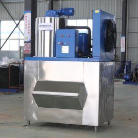 片冰机-德国弗格森高品质制冰机组FIM-05K/FIF-50WH