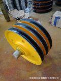 哈瓦洛軸承滑輪組 鋼絲繩滑輪組 升降機港機滑輪組