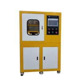 实验室小型液压平板**化机 实验室出片模压机