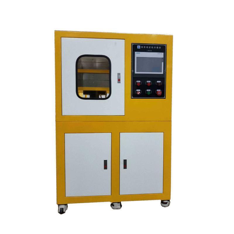 实验室小型液压平板硫化机 实验室出片模压机
