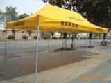 3*6米四脚遮阳伞篷3X6广告折叠帐篷定做工厂
