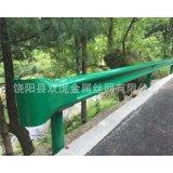 供应喷塑护栏板  喷塑波形护栏板  高速交通防撞栏