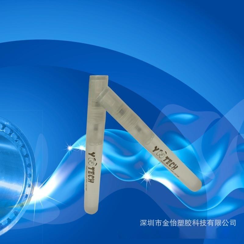 厂家供应10ml清洁剂瓶10ml香水笔瓶电子产品屏幕手机屏幕清洁剂瓶