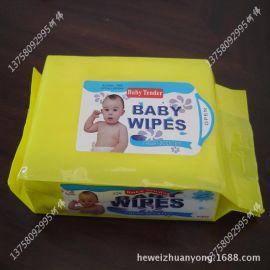 卸妆湿巾生产厂家_卸妆湿巾新价格_供应出口多规格优质卸妆湿巾
