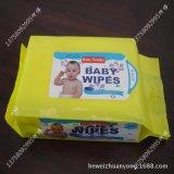 卸妝溼巾生產廠家_卸妝溼巾新價格_供應出口多規格優質卸妝溼巾