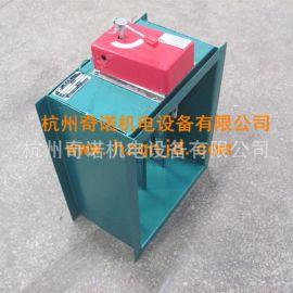 供应手动电动调节防火阀