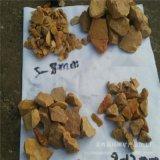 供应水磨石地坪用天然彩石子 白黑黄绿红色石米