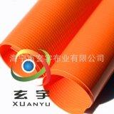 生产优质500D/18*17PVC涂层布,箱包面料、防雨夹网布