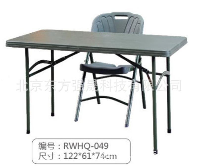 野戰摺疊桌野戰戰備桌訓練戰備桌子