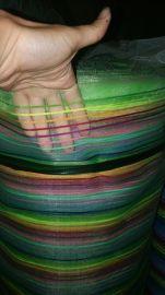尼龙格纱網 彩條提花彩條纱網 方格色织條沙網條纹