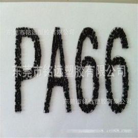PA66 ST801 BK010A 聚酰胺66