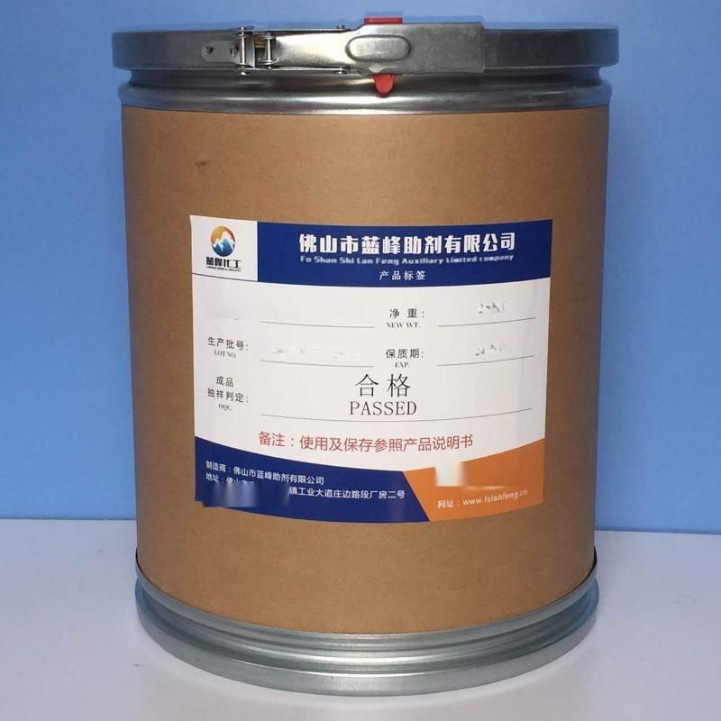 蓝峰厂家直销,BIT-85苯丙异噻唑啉酮,杀菌,防腐,防霉剂