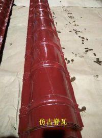 供應半圓形仿古脊瓦瓦,仿古彩鋼瓦廠家就選天津勝博