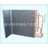 供應訂做銅管翅片冷凝器蒸發器