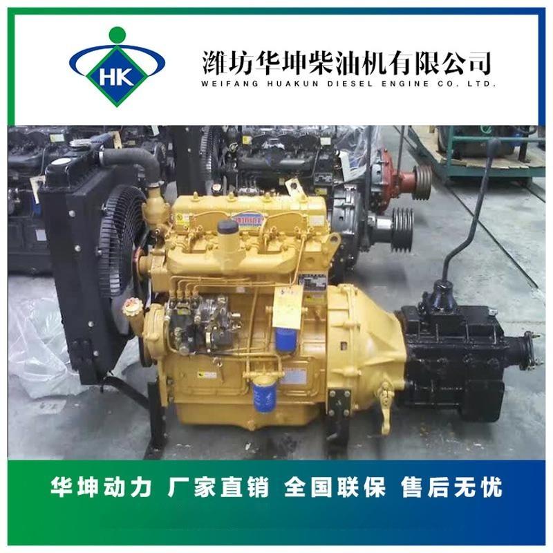 潍坊潍柴系列柴油机配套30装载机 4102带增压器带气泵 质量可靠