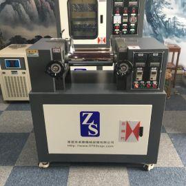 小型橡塑混炼机 开放式炼胶机