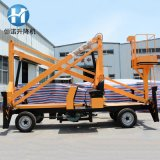 生產廠家曲臂式高空作業平臺 曲臂式升降機曲臂式升降機 質保一年