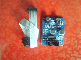 WMA音频解码板(VS1003B)