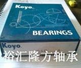 高清實拍 KOYO 83A941ASH2C3 深溝球軸承 83A941ASH2C3 83A941A