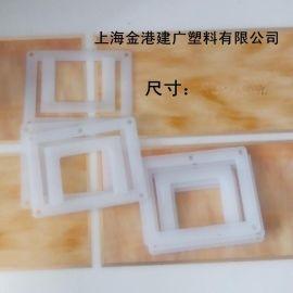 厂家直销  塑料周转箱卡夹 标签夹 塑料夹 多功能塑料卡夹
