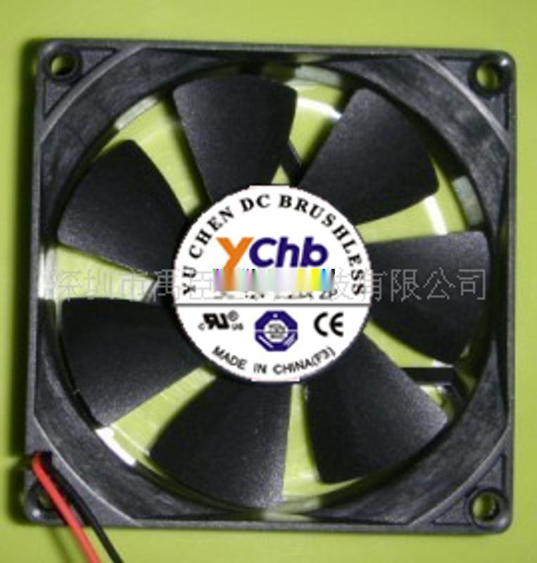 供应电脑cpu主机80*80*25散热风扇